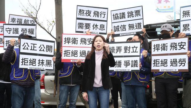 桃園市機師工會理事長李信燕(中)舉行記者會說明,多位機師一同到場高喊「加油」力挺...