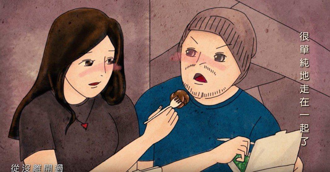 黃明志(右)發行新歌「在我背後」,選擇以插畫呈現跟女友的感情點滴。圖/亞洲通文創...