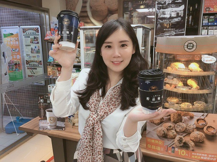 OKmart開工日推OK Café限定優惠,大杯醇品美式、醇品拿鐵買二送二。圖/...