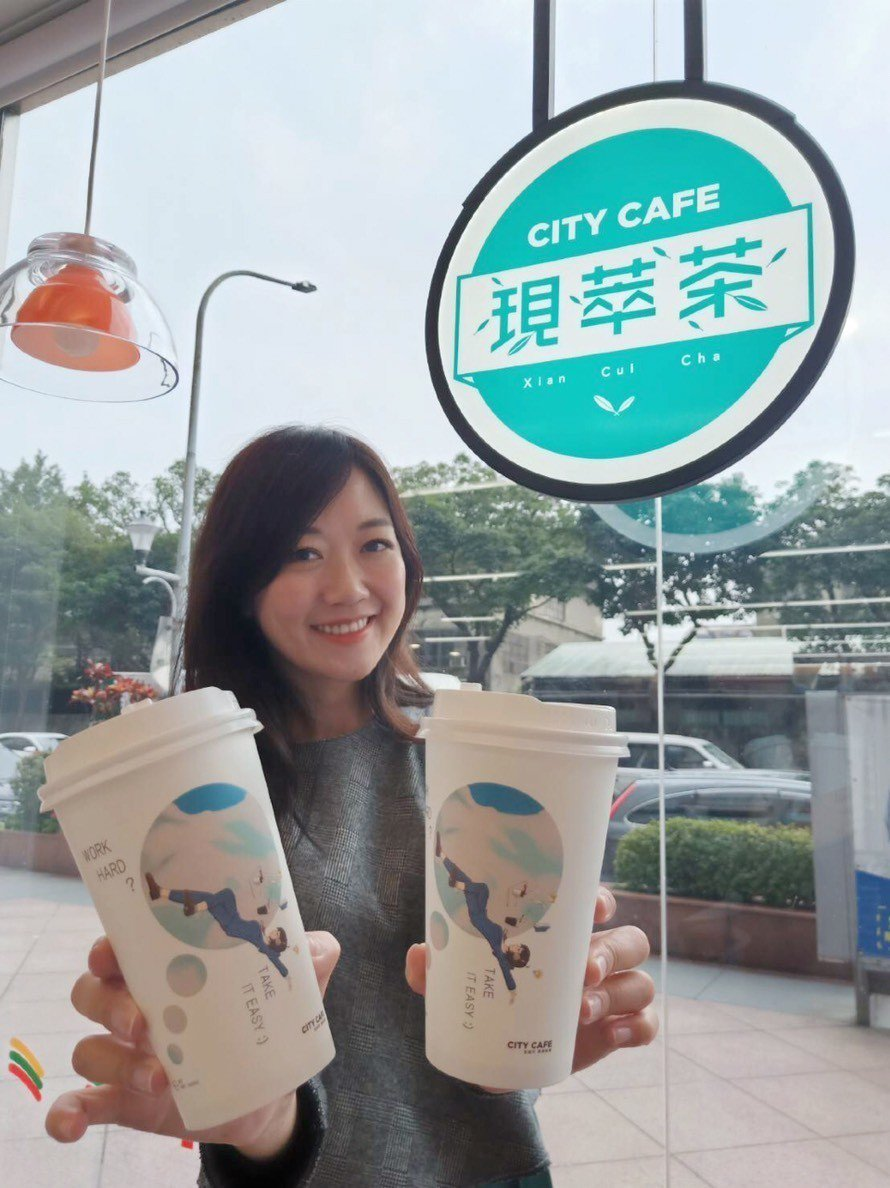 7-ELEVEN自2/11至2/26止,連續16天推出CITY CAFE全品項第...