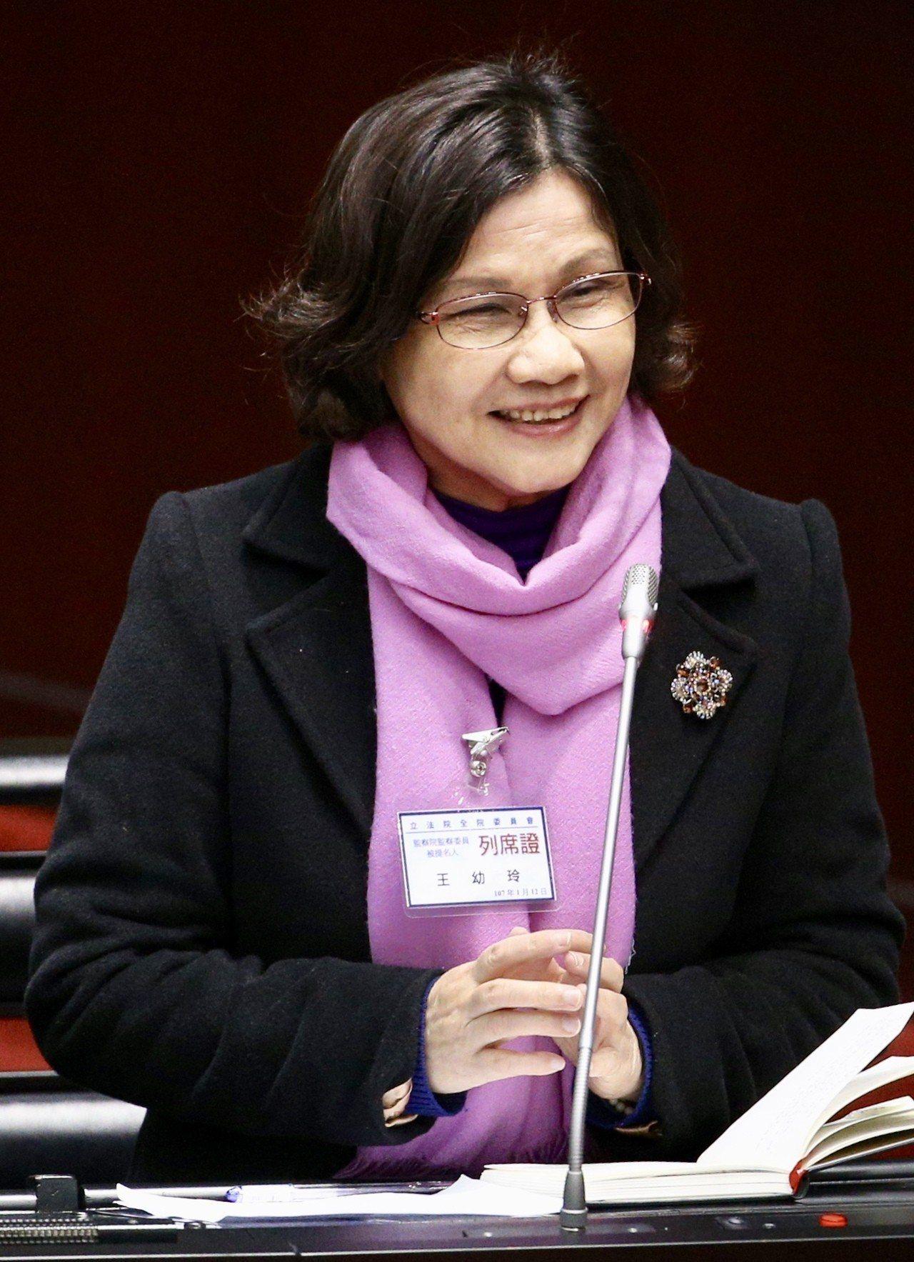 監委王幼玲。資料照,記者林伯東/攝影