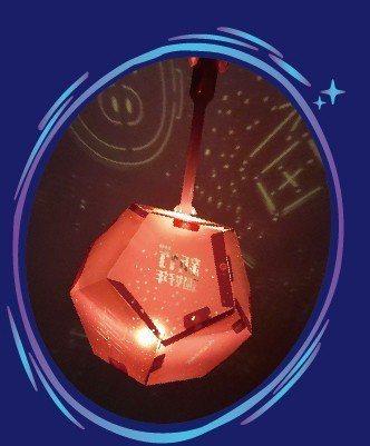 新竹市府今年元宵節延續太空主題,2月16日將發送5千個「星空探索小提燈」。圖/新...