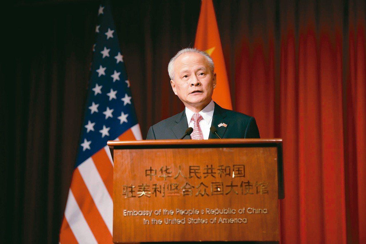 中共駐美大使崔天凱。 (中新社)