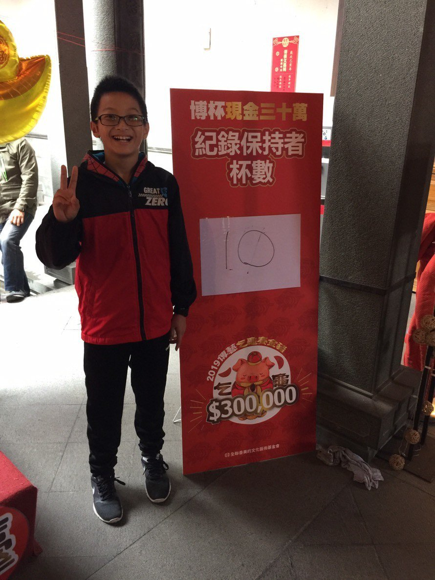 李姓學童連續博出10個聖杯,是比賽第1天的最高紀錄保持者。 圖/全聯善美的文化藝...