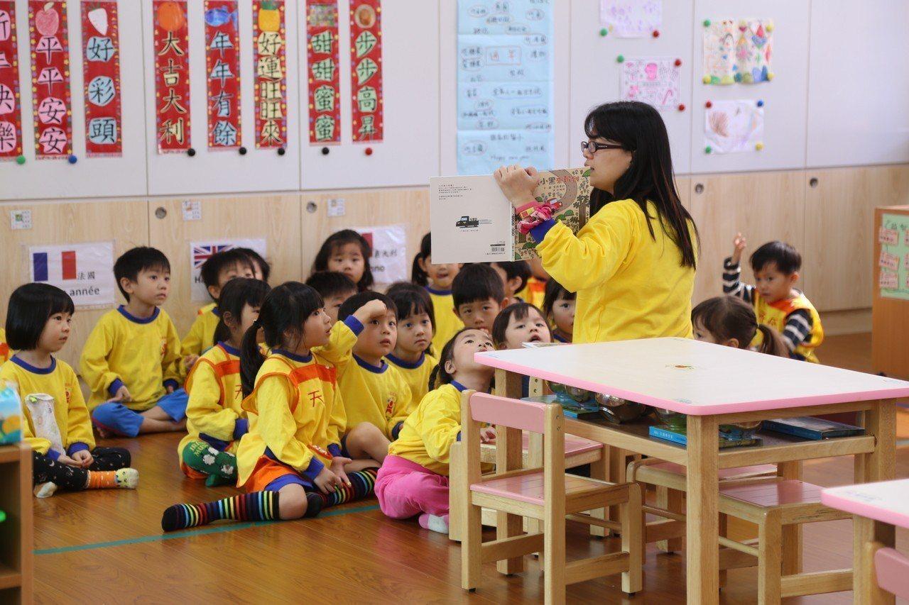 台北市預計108學年度增加公共化幼兒園共962個名額。 圖/聯合報系資料照片