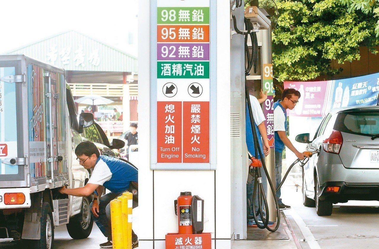 台灣中油公司今天表示,從4日零時起,各式汽油每公升調漲新台幣0.2元,柴油不調整...