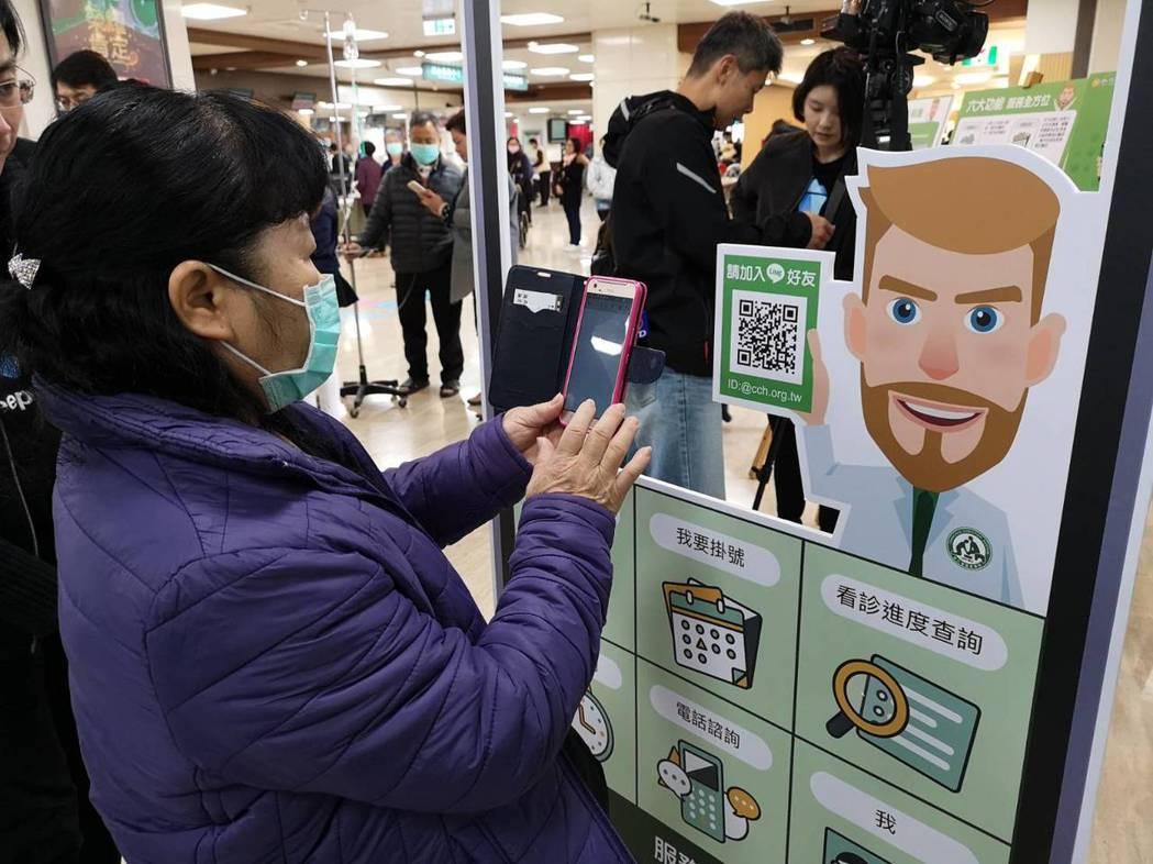AI加上大數據,彰基推出全台首個醫療照護對話機器人「蘭醫師」,協助門診掛號。 圖...