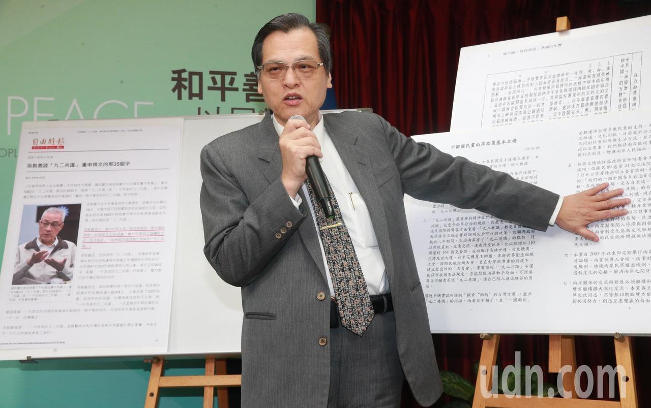 陸委會主委陳明通。圖/報系資料照片