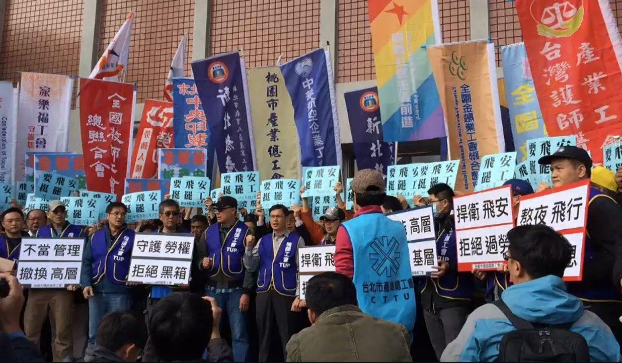 逾60家各行業工會在開工首日,發起聲援華航機師罷工行動。 記者章凱閎/攝影