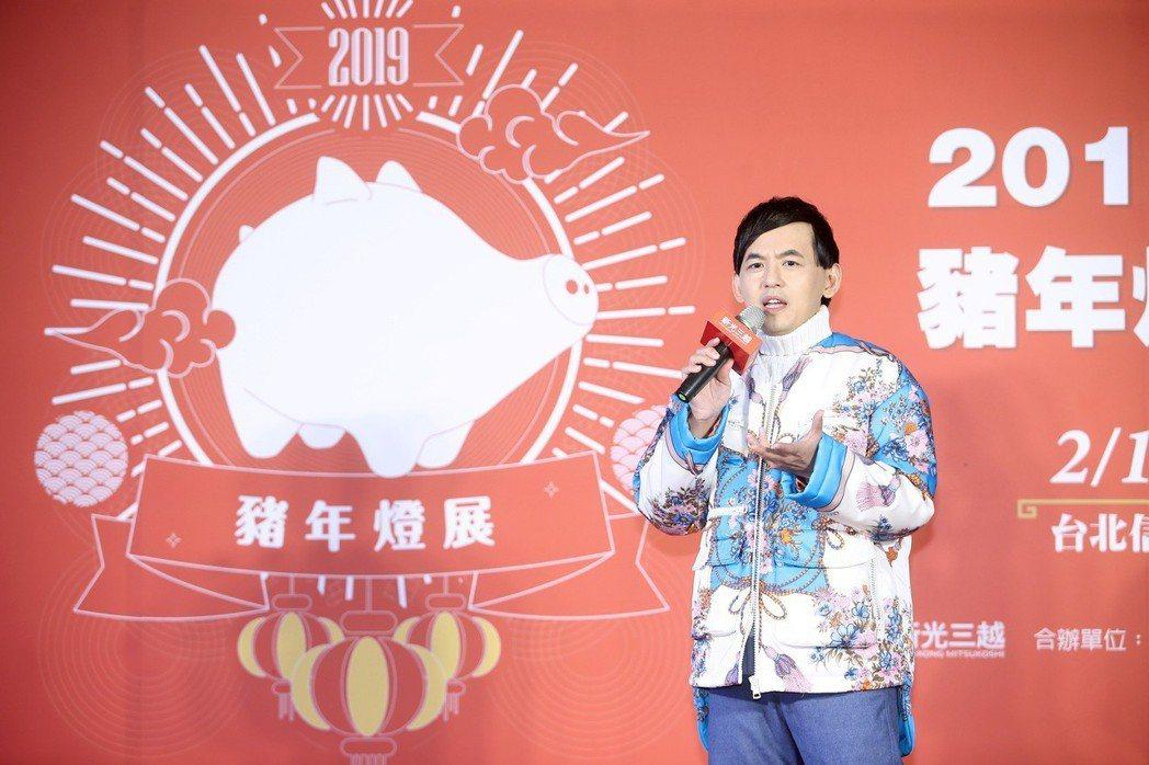 「2019新光三越豬年燈展」登場,黃子佼第四度擔任總策展人。記者余承翰/攝影