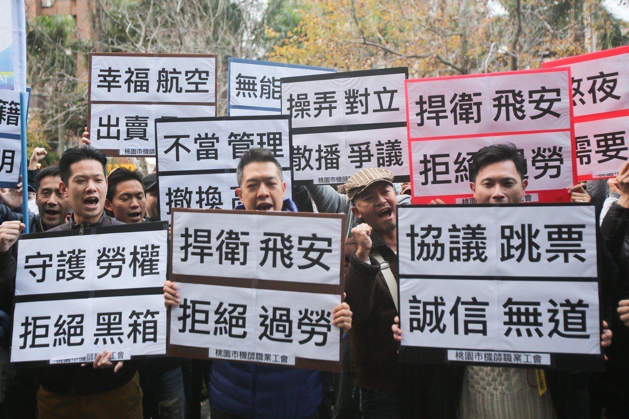 華航罷工進入第四天,今天華航機師工會與資方進行第二次協商,許多機師在場外舉標語聲...