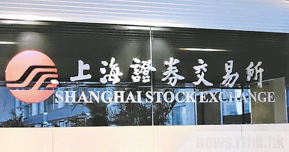 上海市台辦日前喊話,鼓勵台資在「陸版那斯達克」科創板上市,台商協會也證實有台辦來...