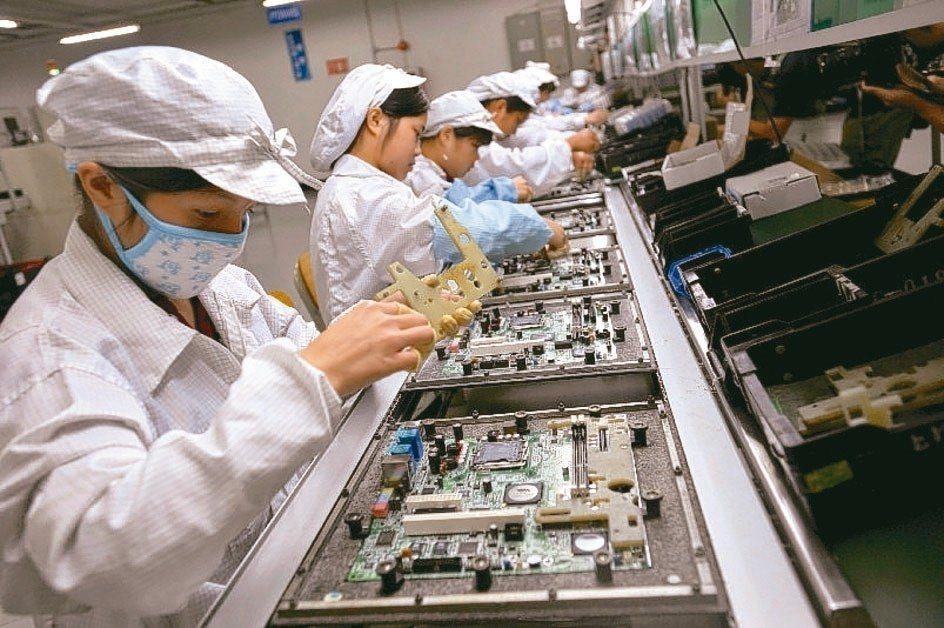 經濟部下周二、三擬邀請金屬機電、資訊電子、民生化工等共14種行業進行勞資討論,擬...