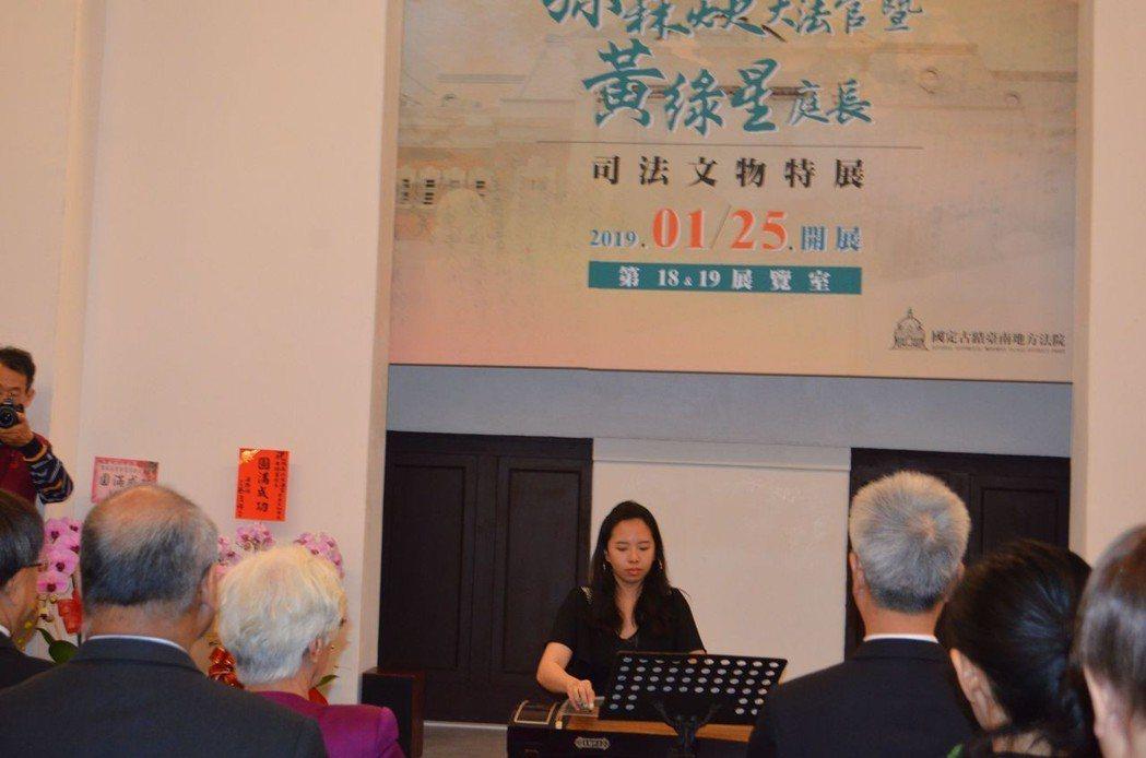 特展邀請南藝大老師古箏演出揭開序幕。  陳慧明 攝影