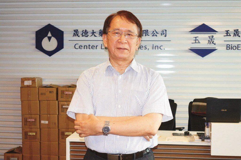晟德集團董事長林榮錦。 圖/聯合報系資料照片