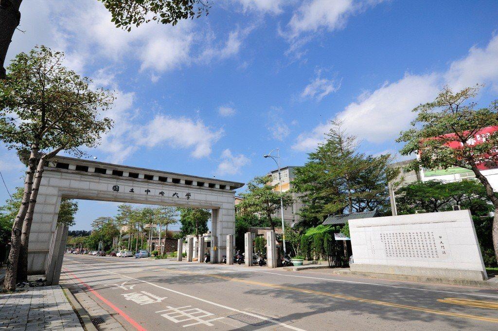 中央大學。 圖/中央大學提供
