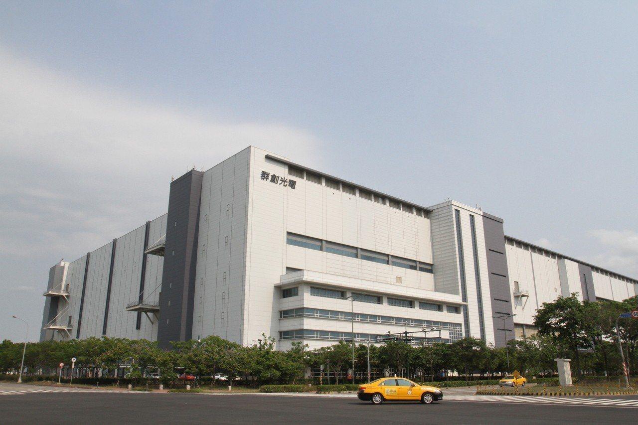 群創光電為面板廠,在台灣新竹、台南、高雄皆有分公司,此次面試烏龍案發生在台南廠區...