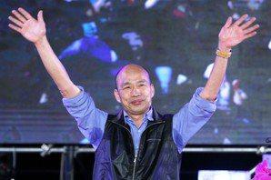 關鍵字夢想家:韓國瑜能否跳脫自己設下的市政陷阱?