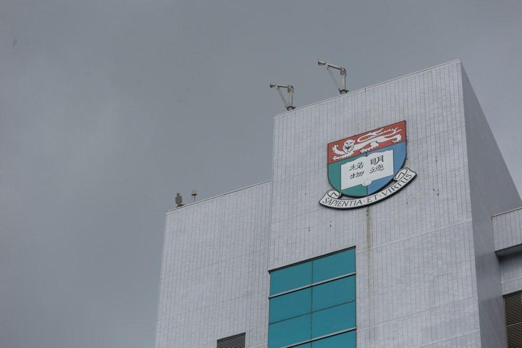 研究團隊來自港大醫學院麻醉學系。 香港01資料圖片