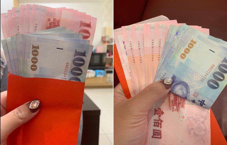 一女網友收到老公給的情人節6600現金大紅包,等她把現金從紅包袋抽出後發現金額瞬...