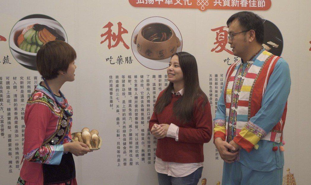 滇菜廚師(左)介紹雲南特色食材。 雲南省餐飲與美食行業協會/提供