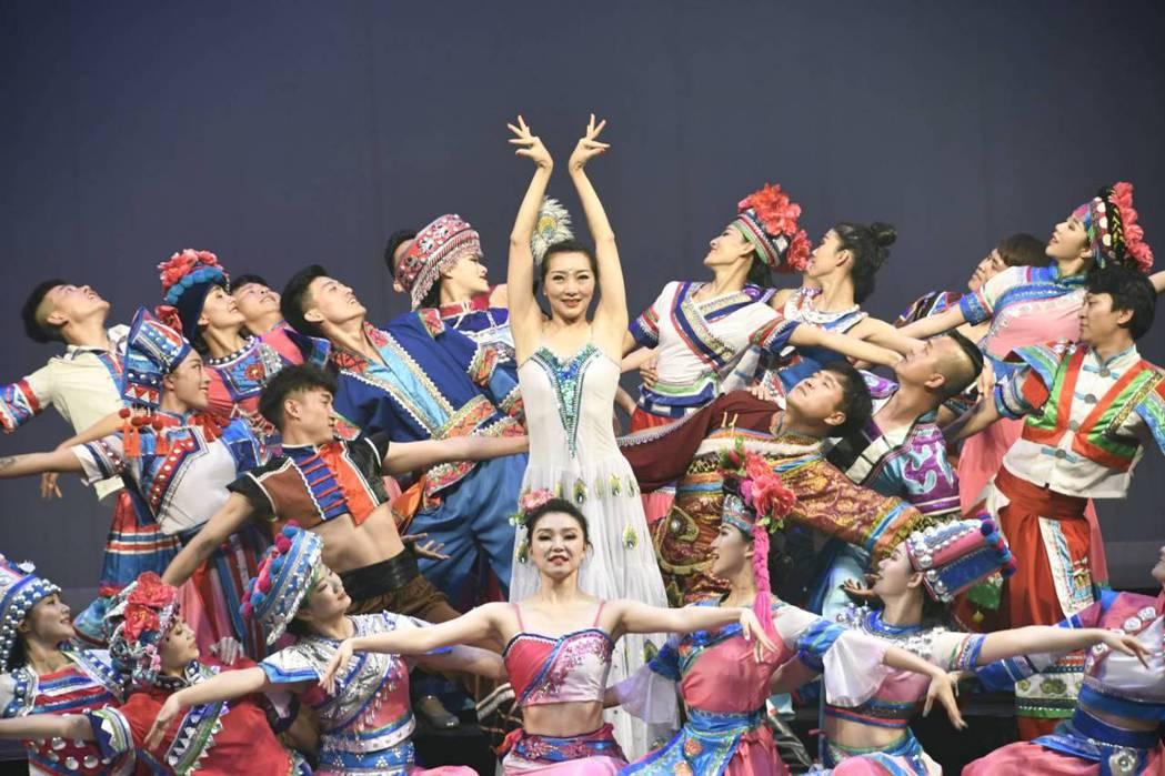 精彩雲南民族歌舞表演《打歌》。 雲南民族歌舞表演藝術團/提供
