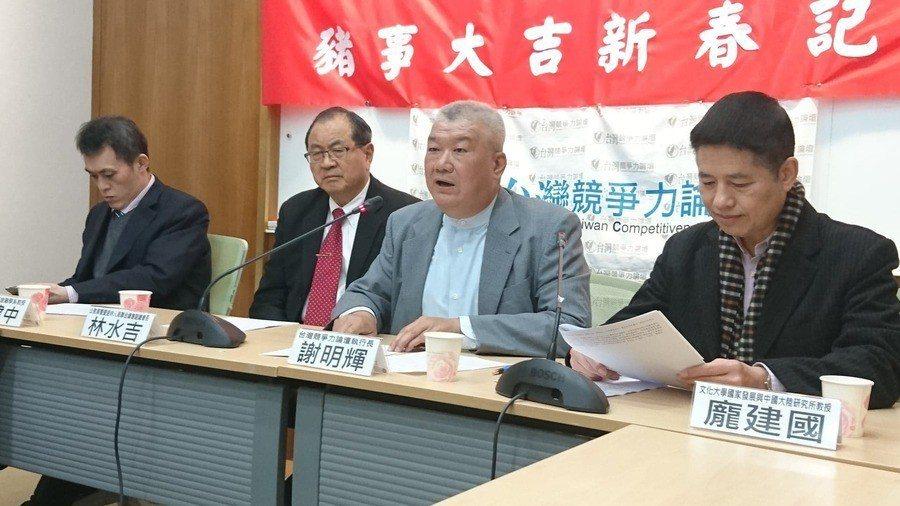 台灣競爭力論壇於11日舉辦國運與大選預測記者會。(圖/林稚雯,台灣醒報)
