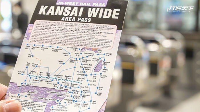 只要在台灣事先購買實體票券,就可在日本直接進站展開旅程。