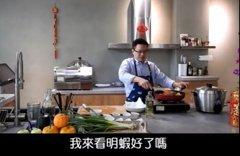 獨/傳 「內定」台水公司董座 魏明谷:不知道