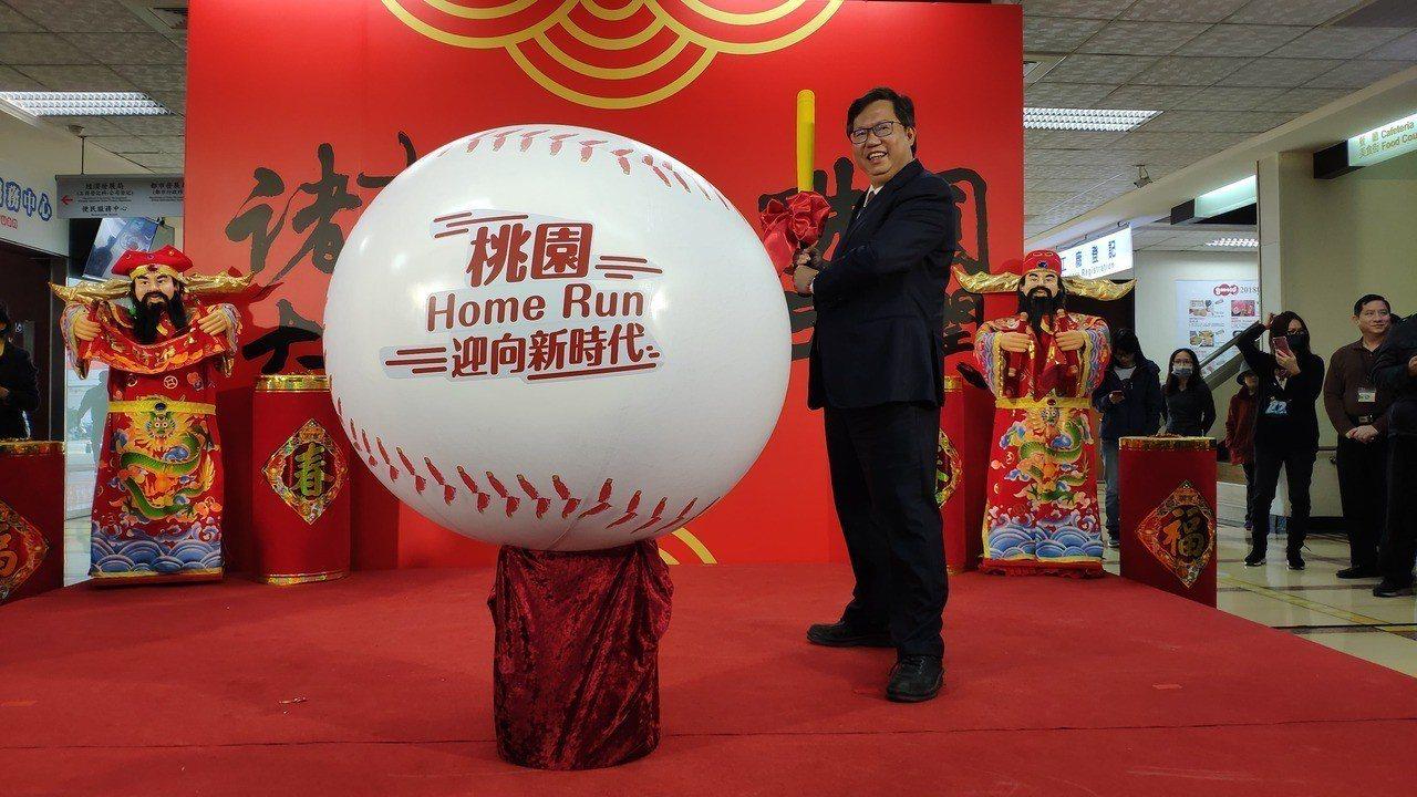 桃園市長鄭文燦宣布今年增列1億元加班費。記者李京昇/攝影