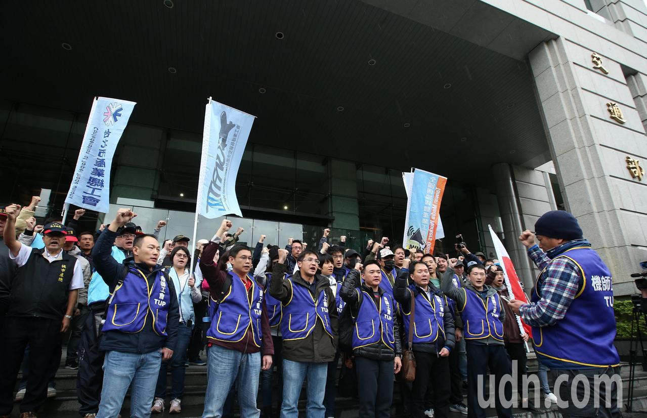 中華航空公司9日與桃園市機師職業工會華航分會協商,機師工會等數十位成員在交通部外...