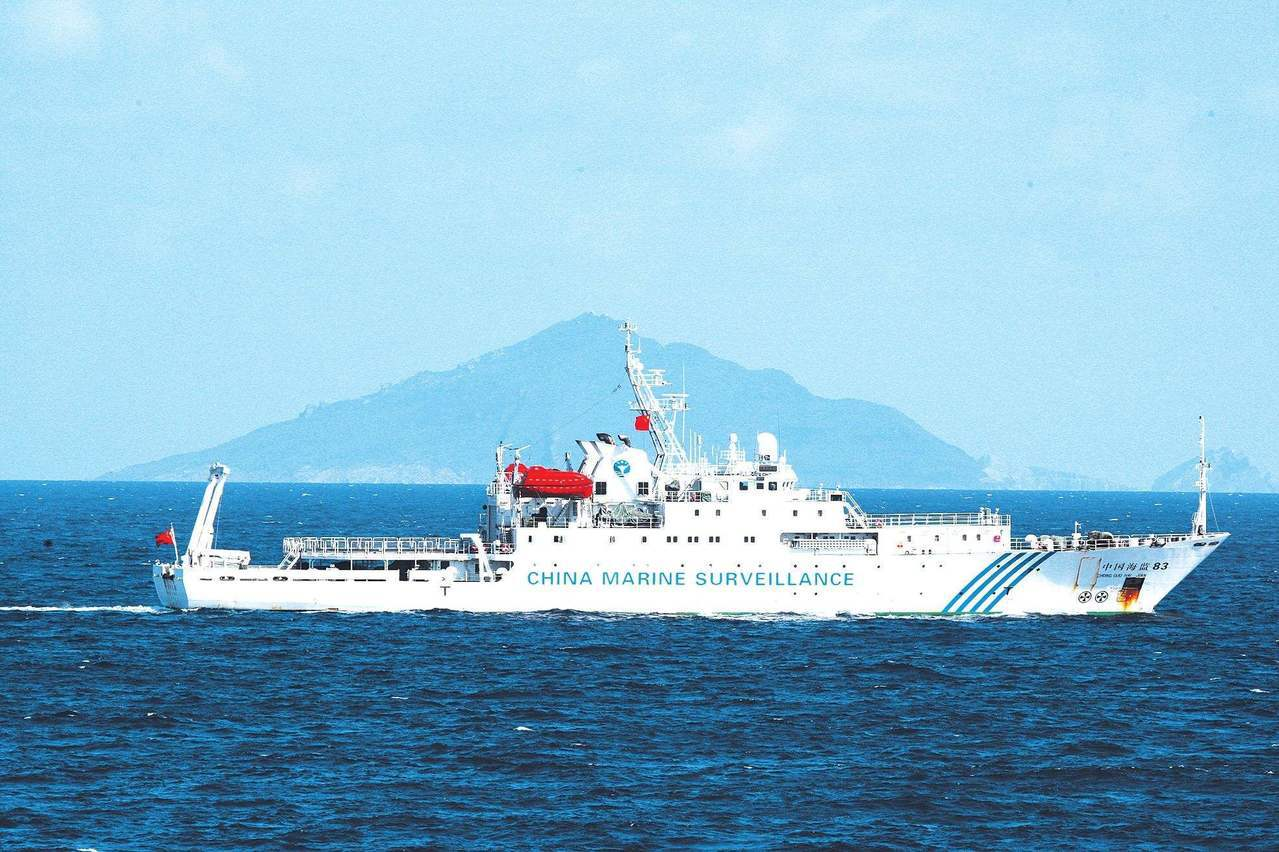 大陸海警宣布11日將再度進入釣魚島海域巡航。(網路照片)