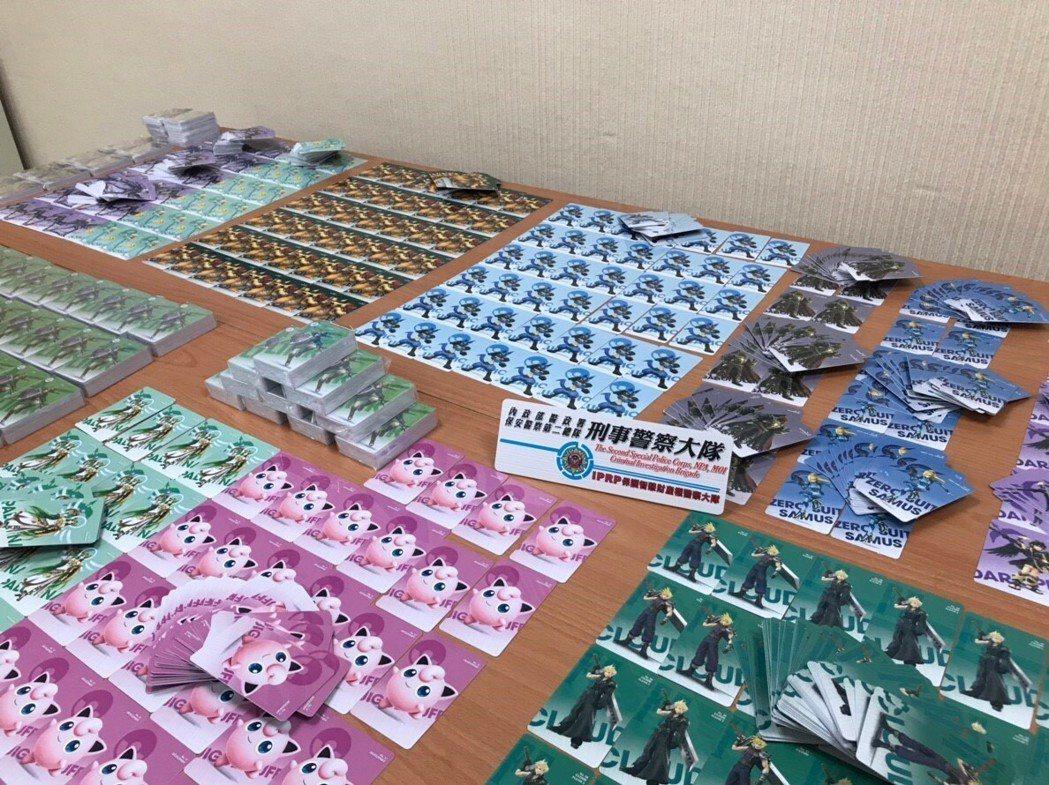警方近來發現各大網路拍賣商場,出現以仿造該公司商標,將「Amiibo」裝置製成「...