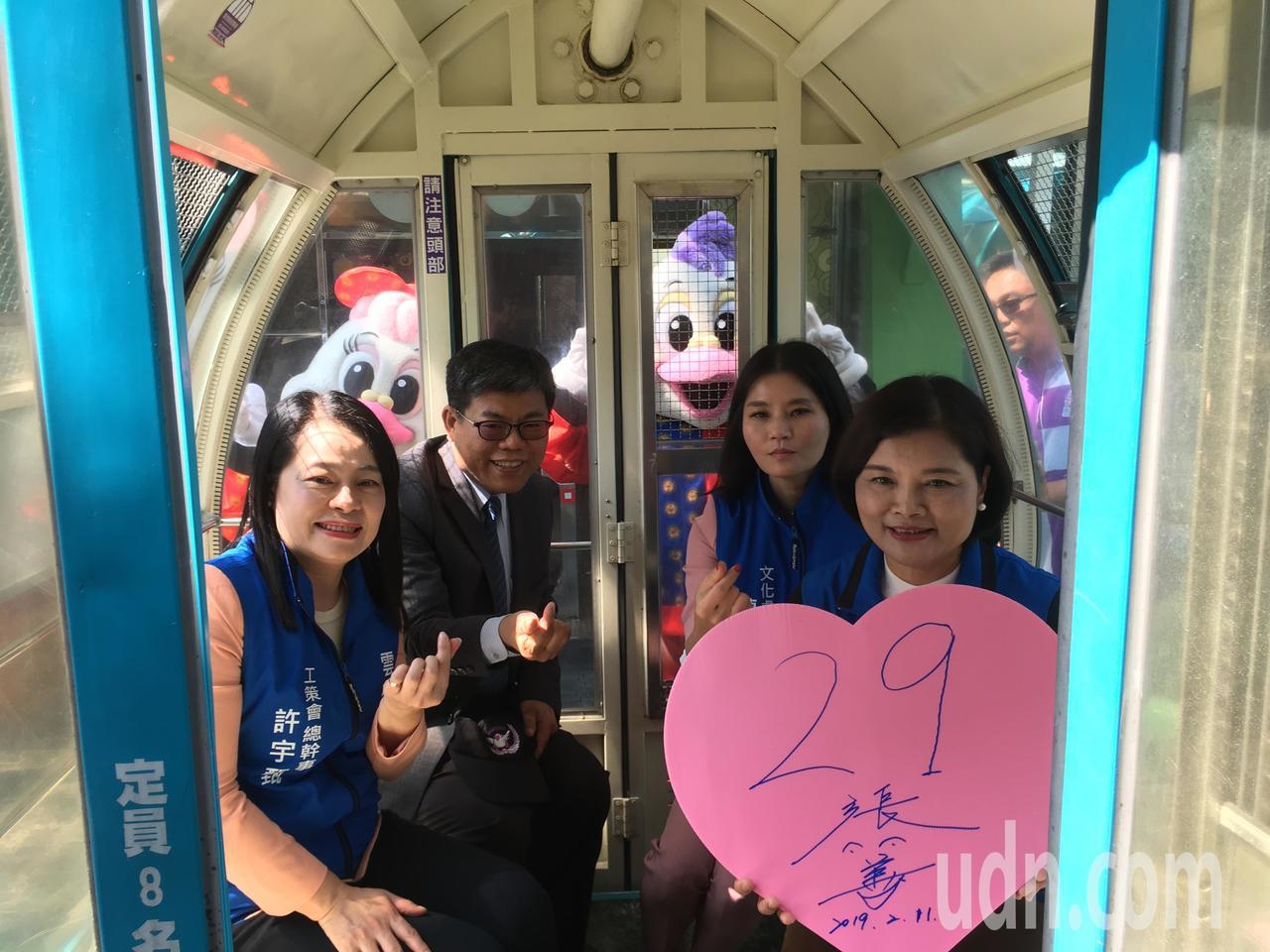 雲林縣政府與劍湖山世界主題樂園合作,啟動幸福摩天輪,將提供50對情侶免費入園搭乘...