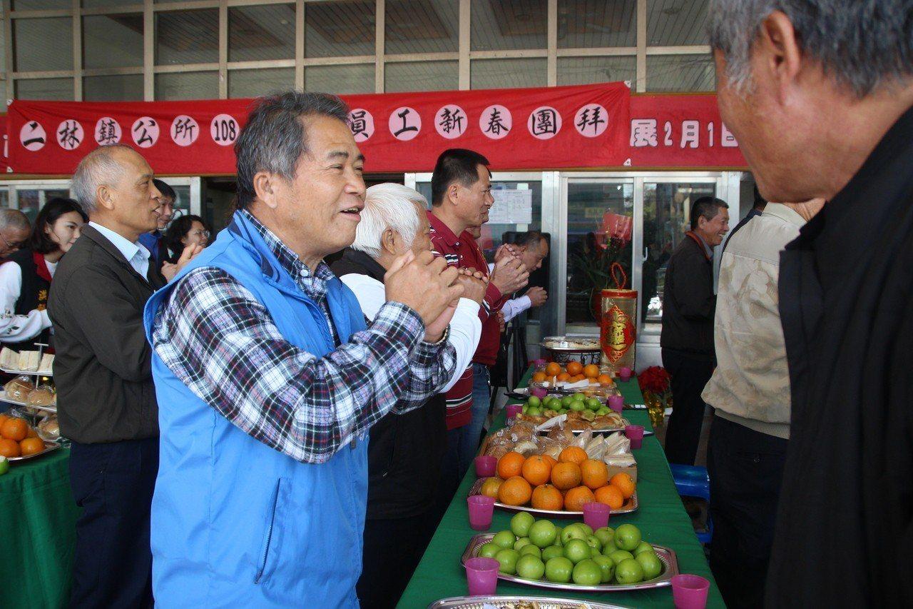 二林鎮公所今天舉行新春團拜。