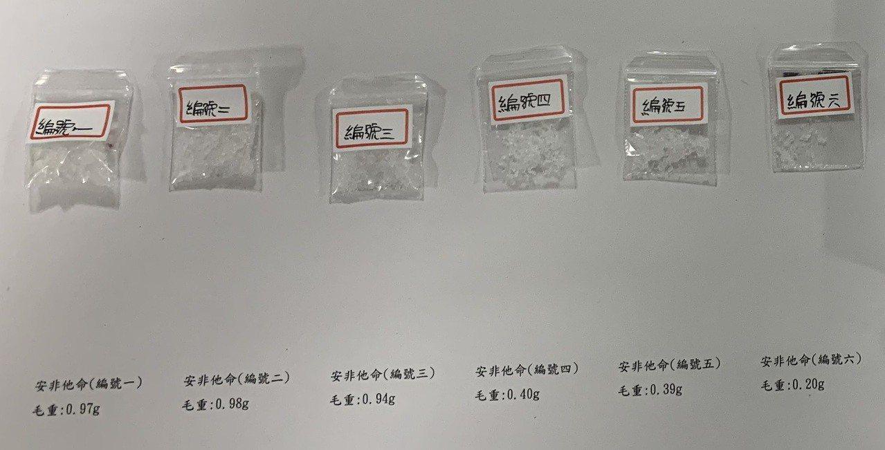 劉嫌身上被搜出6小包安非他命共重3.84公克。記者林昭彰/翻攝