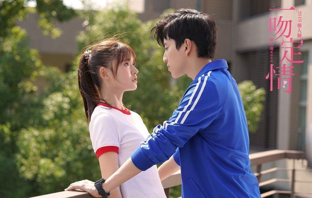 「一吻定情」將於本週五2月14日上映。圖/車庫娛樂提供