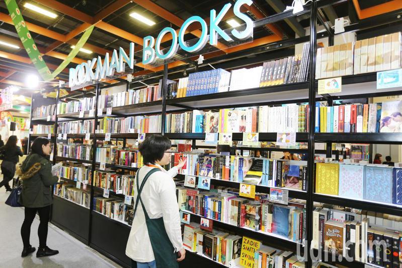 圖為2018年台北國際書展攤位。聯合報系資料照/記者曾學仁攝影