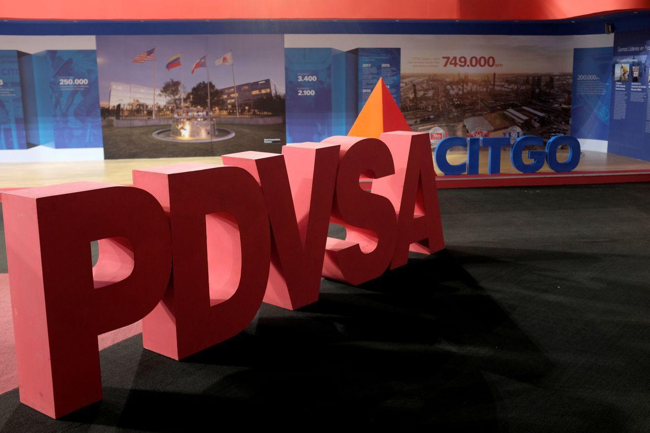 瓜伊多已表示,將對委內瑞拉石油公司和在美國的子公司雪鐵戈任命新董事會。路透