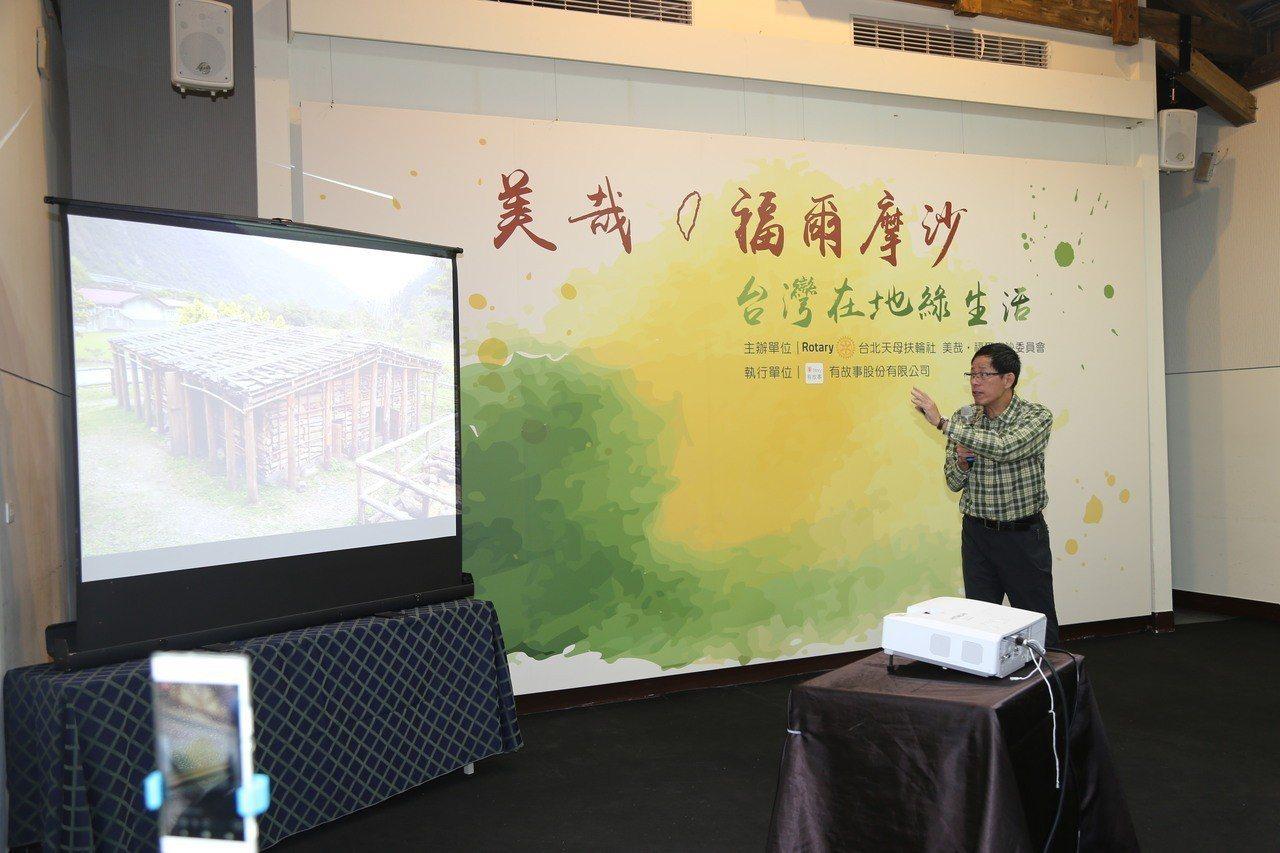 作家劉克襄以「台灣生態旅遊」為題,分享了他在春節前的一趟南澳古道行。記者魏莨伊/...