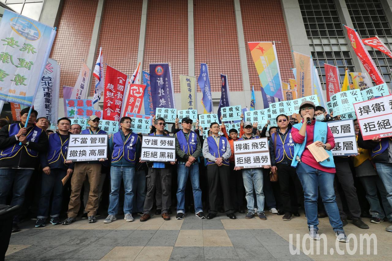 五大工會下午齊聚松山機場外,以呼口號、繞行機場的方式,聲援華航機師罷工行動。記者...