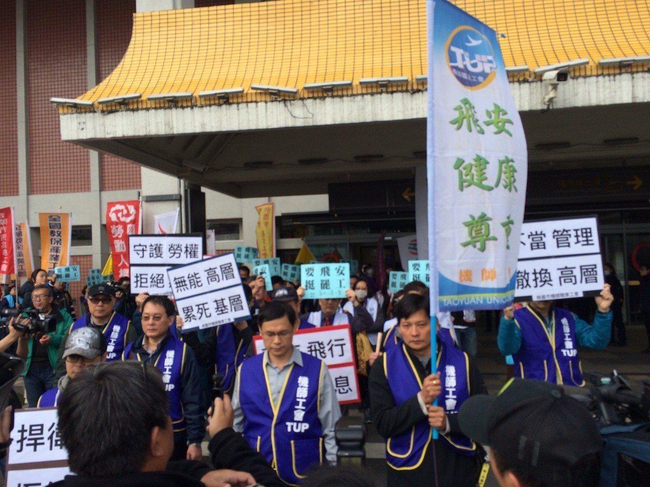 全台逾60家各行業工會今聲援華航機師罷工,從松山機場第二航廈,一路舉牌繞行至民航...