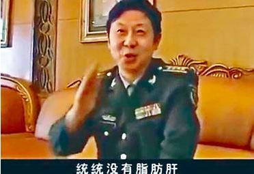 前中共解放軍貴州遵義軍分區司令孔健大校曾表示,自己靠喝茅台治瘉了中度脂肪肝,而且...