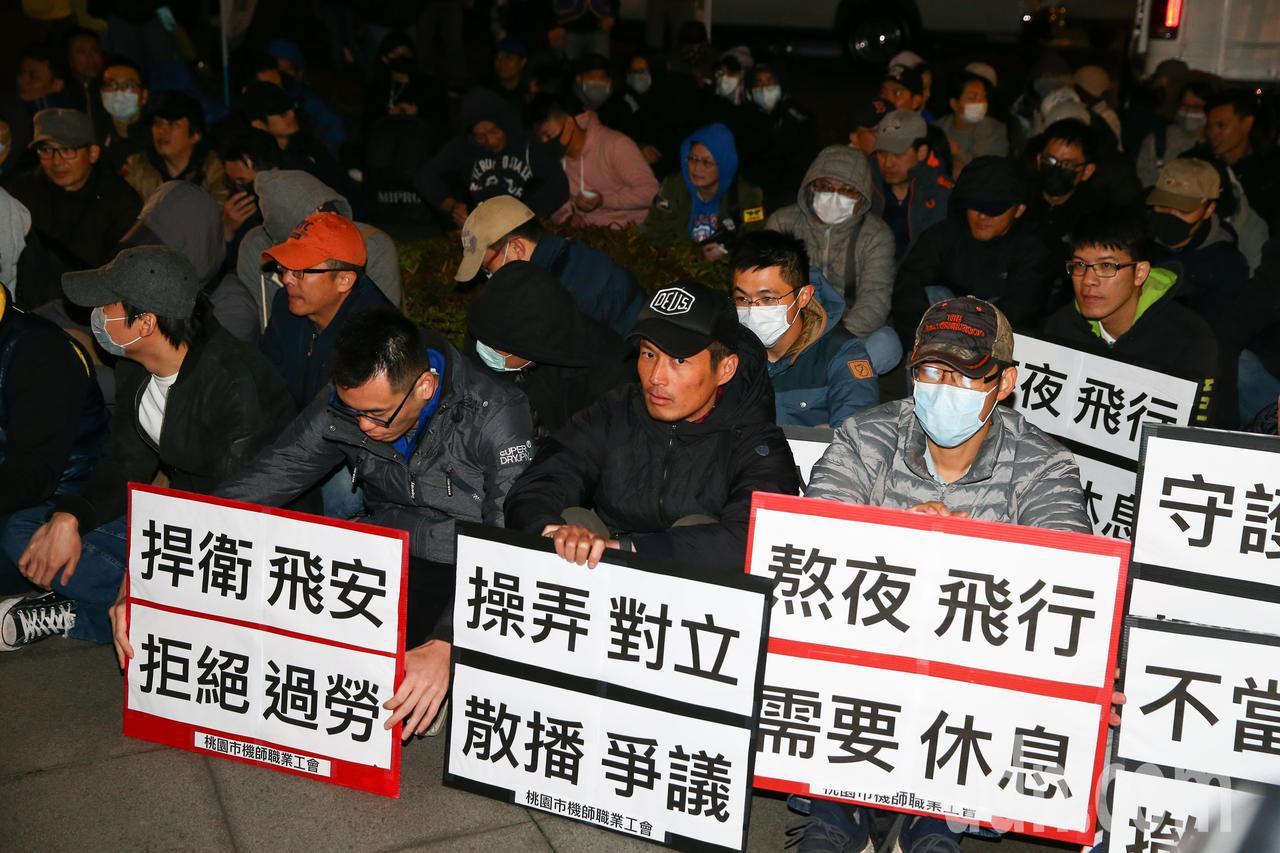 華航罷工進入第四天,華航勞資在交通部二度進行協商,許多工會成員在場外舉標語聲援。...
