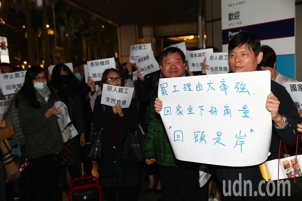 華航罷工進入第四天,華航勞資在交通部二度進行協商,許多反對罷工的華航員工在場外舉...