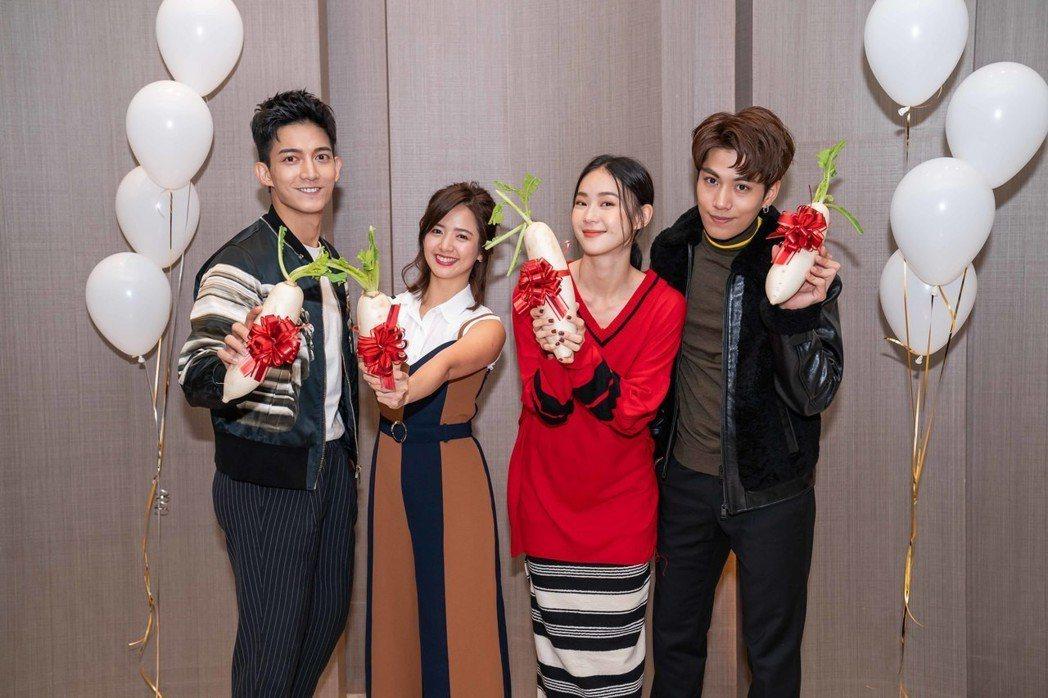 王家梁(左起)、臧芮軒、鍾瑶、林子閎捧菜頭拜年。圖/東森提供