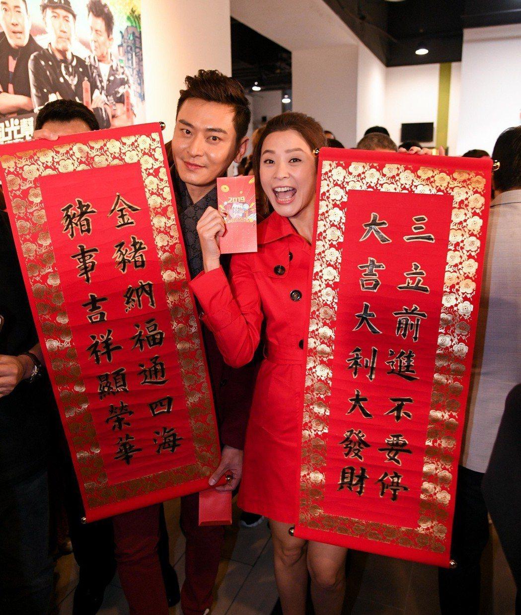 陳冠霖(左)、李燕出席三立開工。圖/三立提供