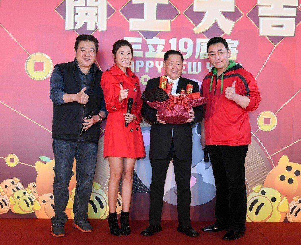 林在培(左起)、李燕、三立董事長林崑海、徐亨出席三立開工。圖/三立提供