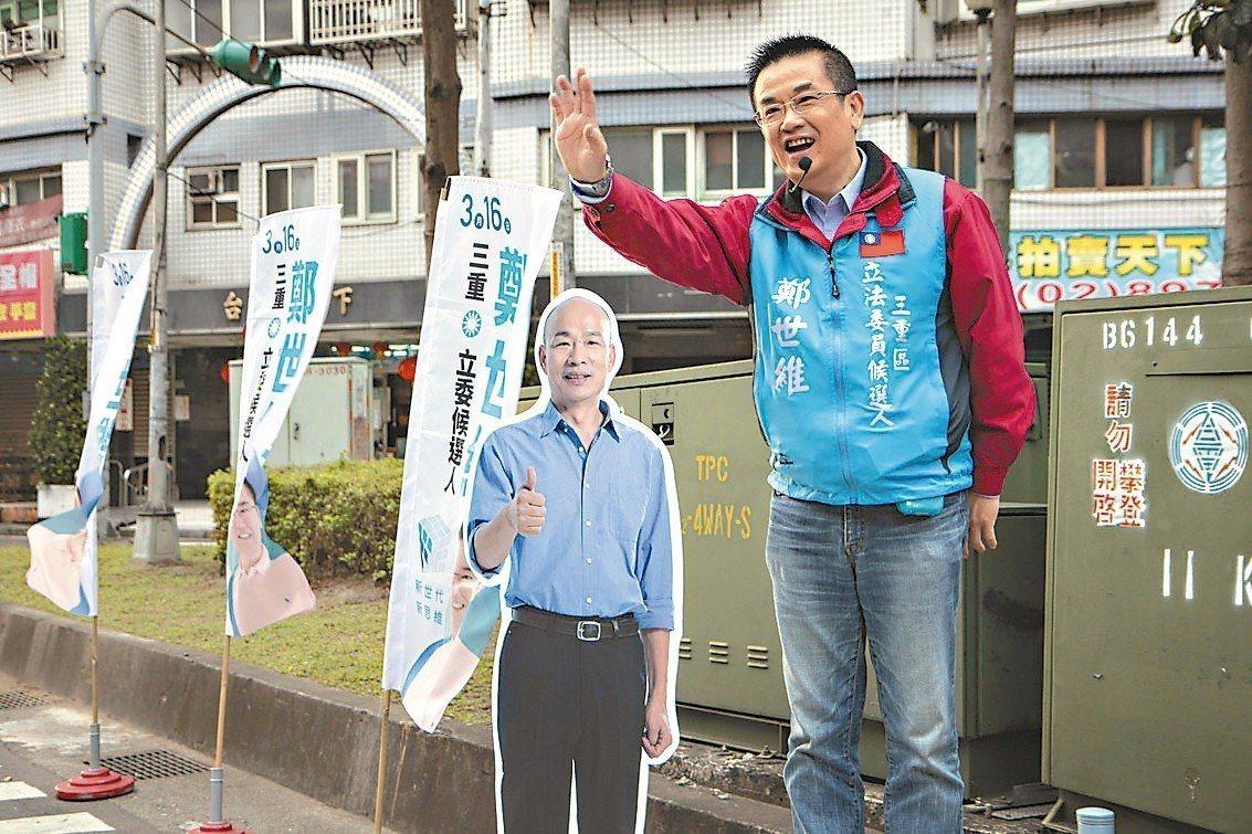 國民黨參選人鄭世維(右)昨天一早請出高雄市長韓國瑜的人形立牌,在忠孝橋頭拜票致意...