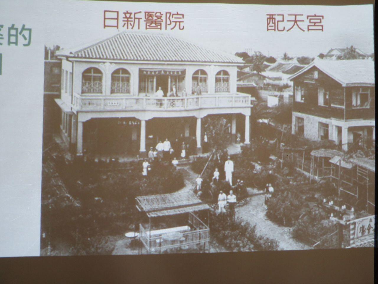 有81年歷史的台灣第一幢庭院式西式醫院─嘉義縣定古蹟日新醫院,日治時期建築原貌。...